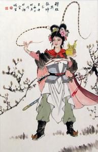 femal chinese warria